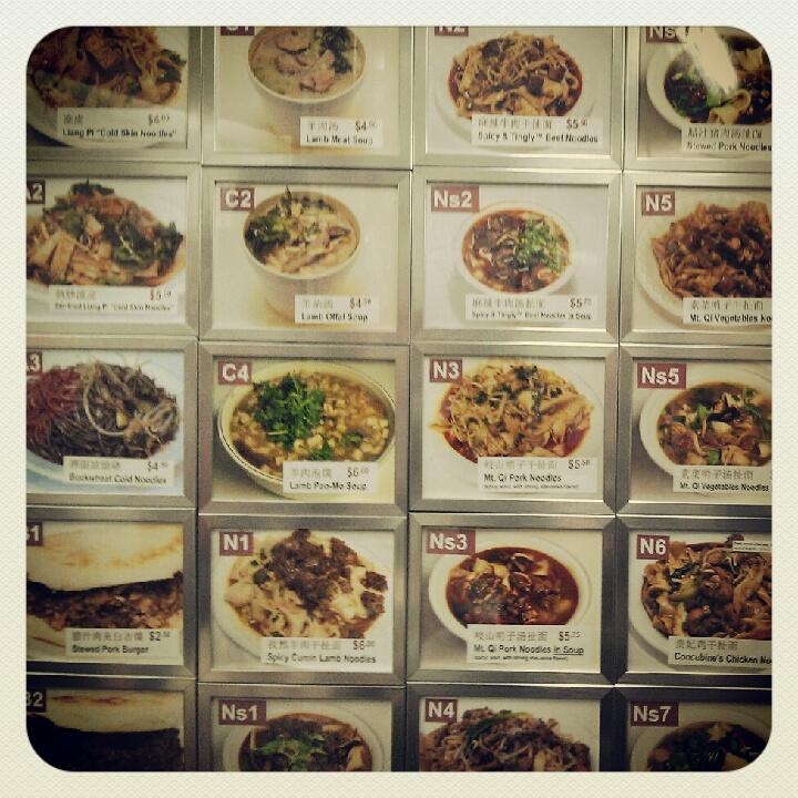 kiosk menu