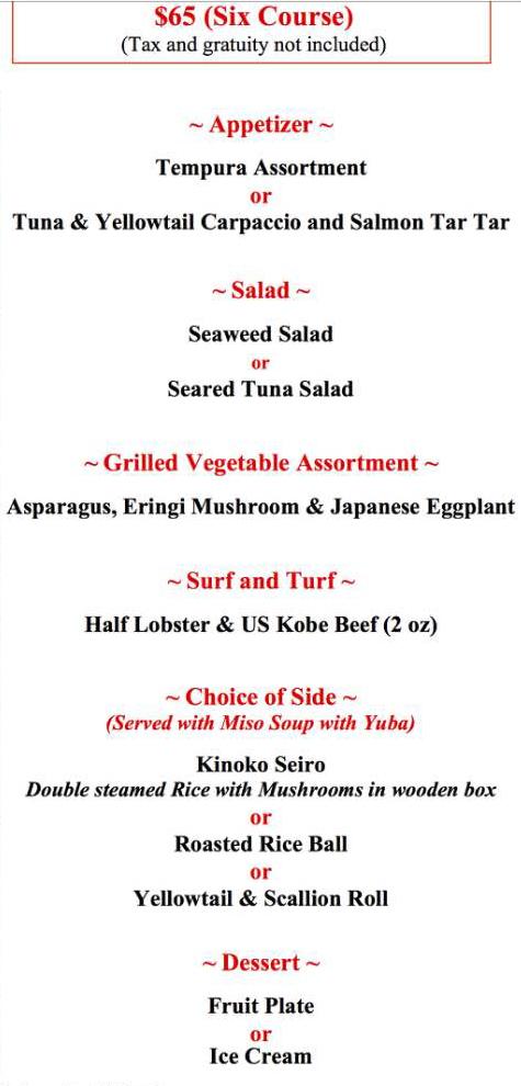 inakaya menu