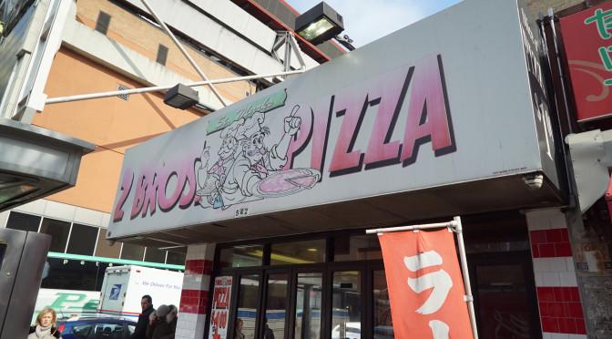 2 Bros. Pizza