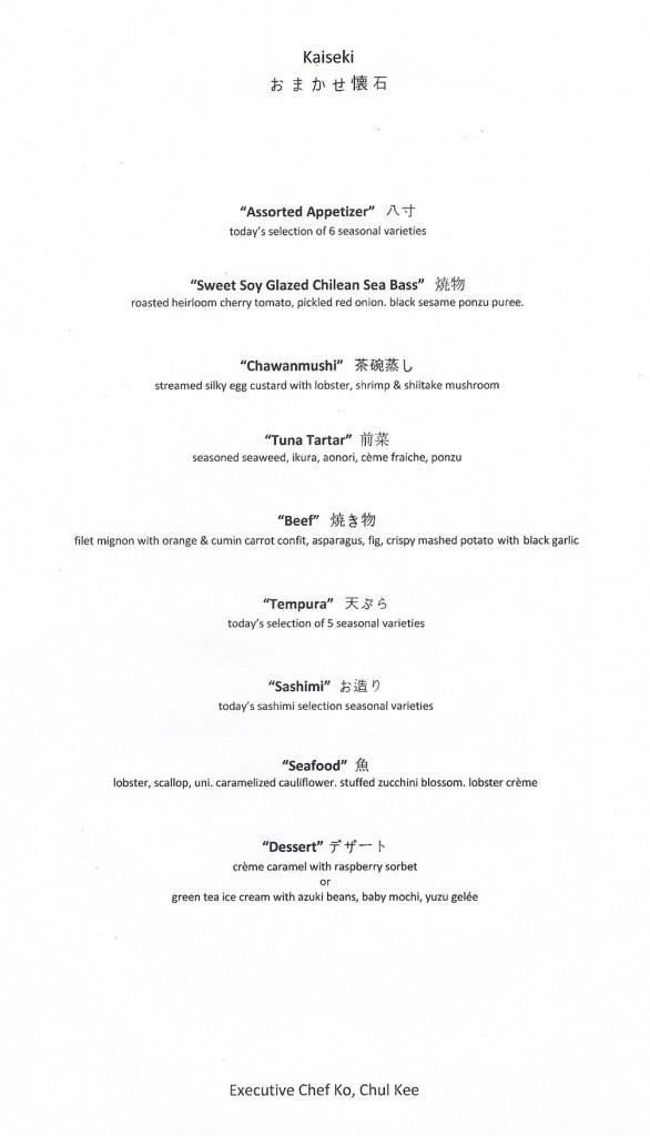 fushimi menu