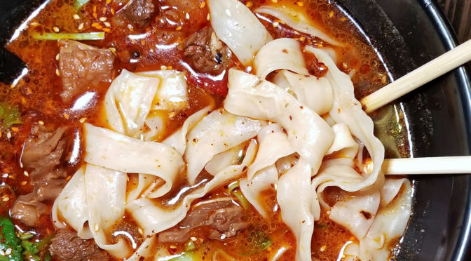 Chong Qing Xiao Mian Noodle House