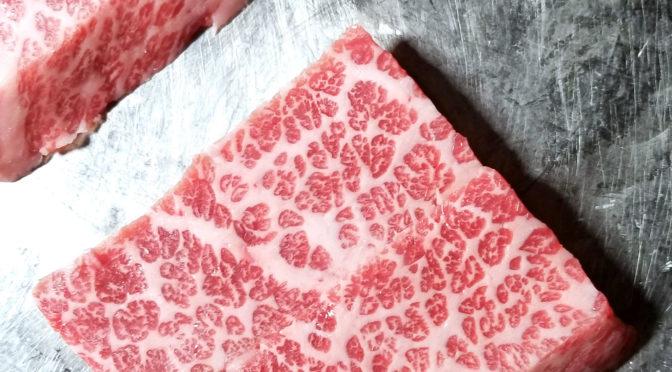 Japanese Beef Scoring